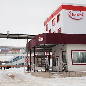 Location OOO Henkel RUS, Tosno, Russia