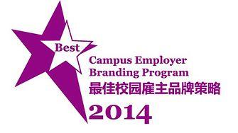 Best Campus Employer Branding Award