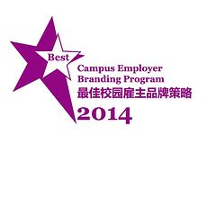 Best Campus Employer Branding Award