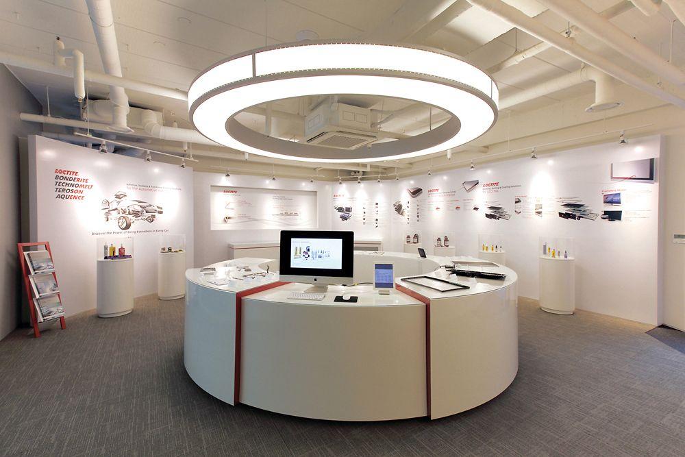 The technical center in Seoul, South Korea