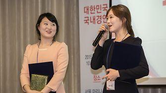 Girl power in South Korea