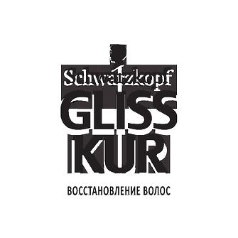 Gliss-Kur-logo-ru-RU