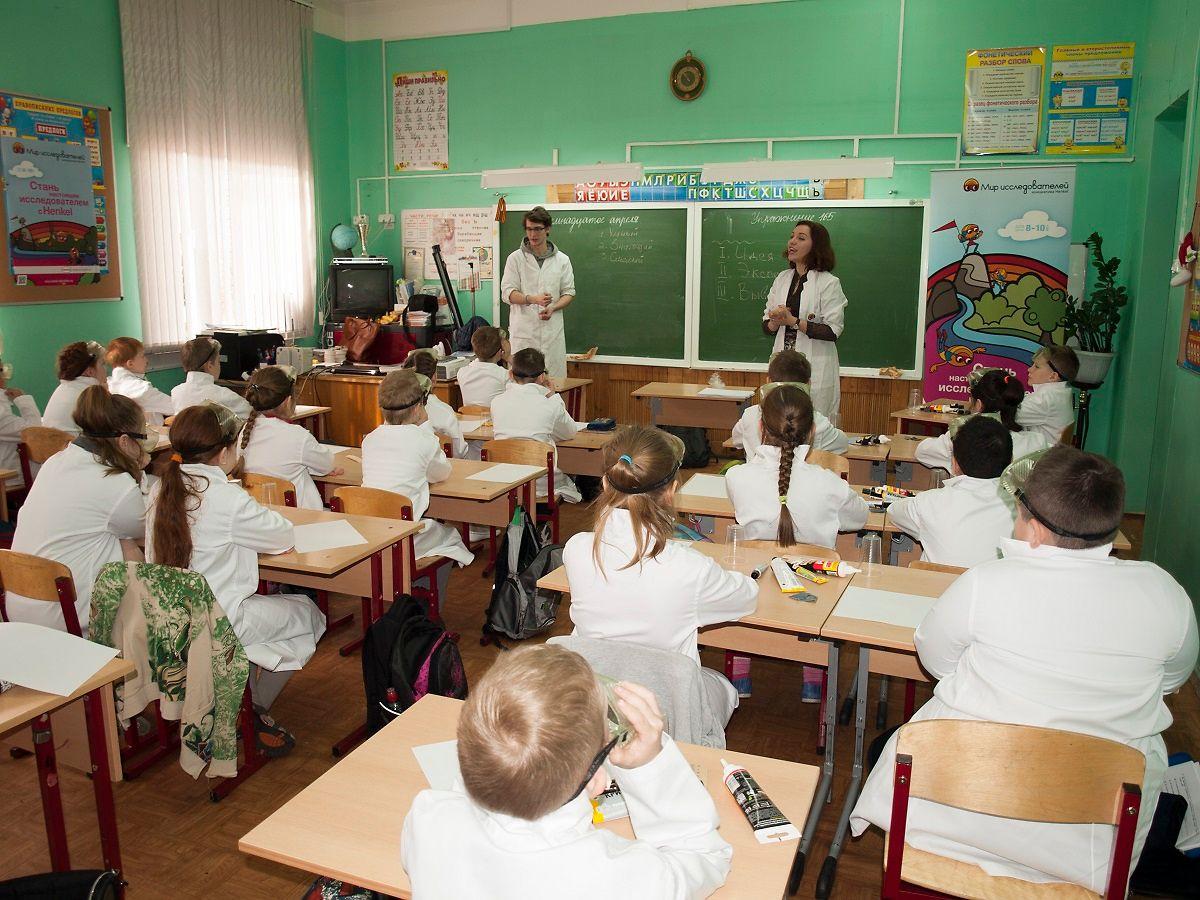 forscherwelt-russia-schools.jpg