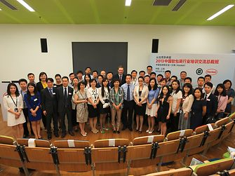 Henkel hosted the first training session for executives from the flexible packaging industry at the Packaging Executive Academy at the Henkel Asia Pacific Headquarters in Shanghai in June 2013.