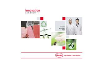 2015-06-08 TECHNOMELT EM384-jp.pdf.pdfPreviewImage