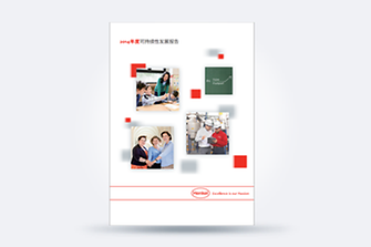 2014-Sustainability-Report-zh-CN.pdfPreviewImage