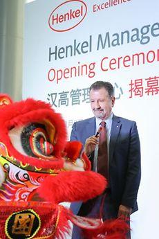 2015-02-12 Henkel management center grand opening ceremony-4