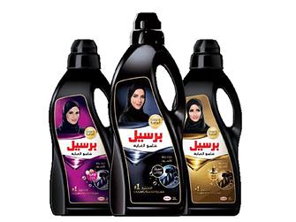 Persil Abaya Shampoo protects the Abaya's blackness