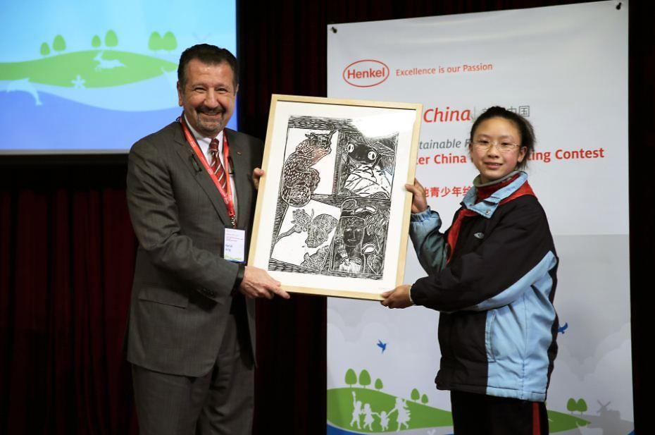 2014-03-06 Beautiful China Exhibition-cn-CN-1