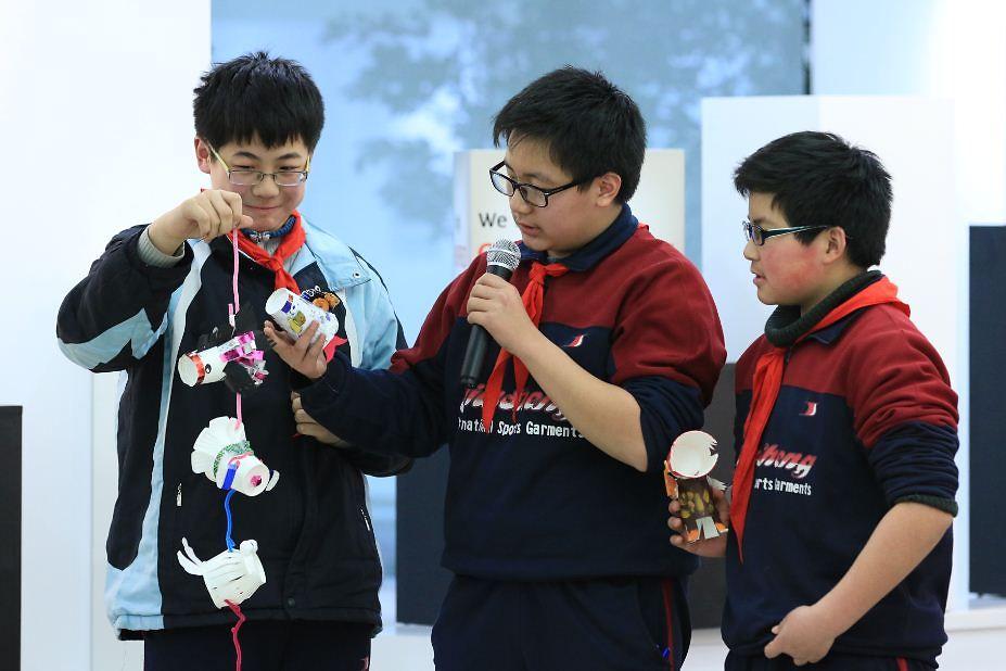 2014-03-06 Beautiful China Exhibition-cn-CN-4