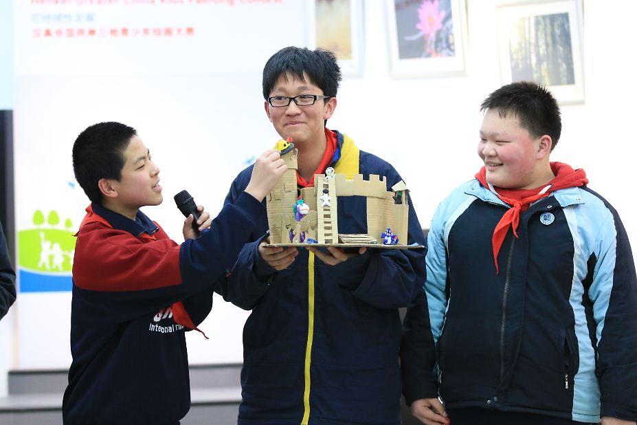 2014-03-06 Beautiful China Exhibition-cn-CN-6