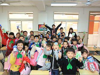 2014-04-11 Beautiful China Contest Shanghai-cn-CN-1