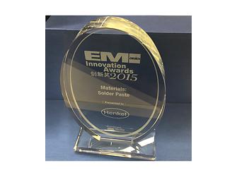 EM-Innovation-Asia-Award-2015.png
