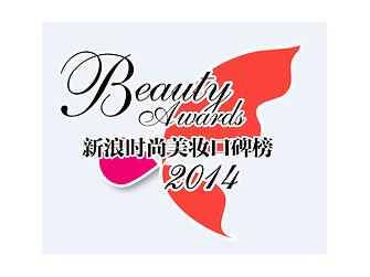 Sina-Beauty-Awards-Best-Shampoo.png