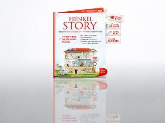 Henkel Korea Story