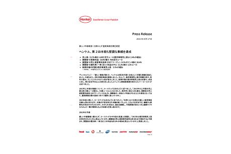 2015-08-17-henkel-delivers-solid-performance-in-second-quarter-jp-pdf.pdfPreviewImage