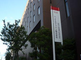 Osaka_Office.jpg