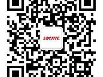 乐泰 微信名字:汉高乐泰 微信账号:Loctite_Henkel