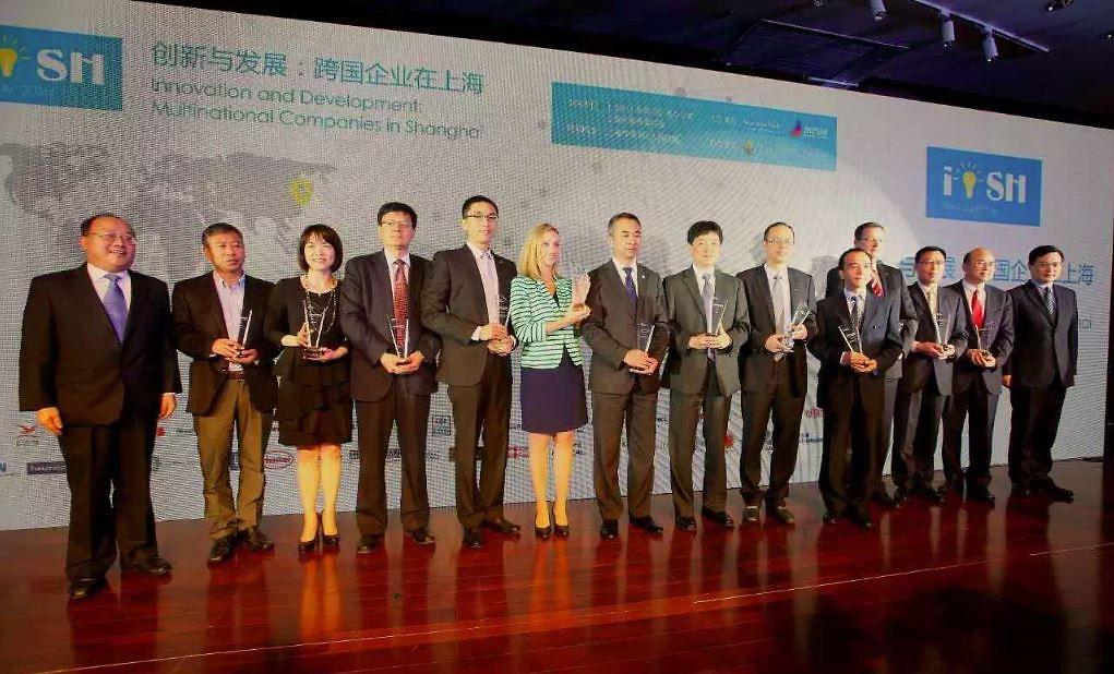 汉高代表(左5)及其他获奖企业在颁奖仪式上合影