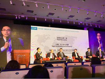 汉高代表许磬华参与现场的自由讨论环节