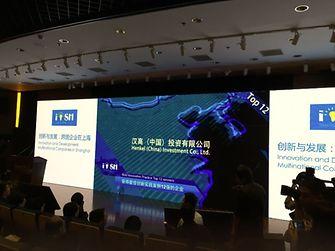 """汉高中国在 """"创新与发展:跨国企业在上海""""中获12强最佳"""