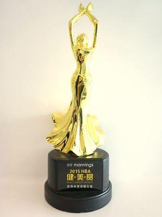 """汉高中国荣获万宁中国""""健·美·赏""""2015年度评奖盛典""""至尊年度荣耀大奖"""""""