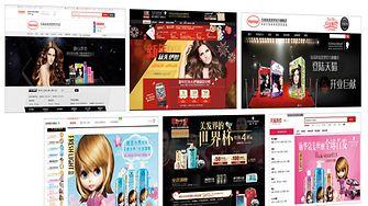 jahresrueckblick-e-commerce.jpg