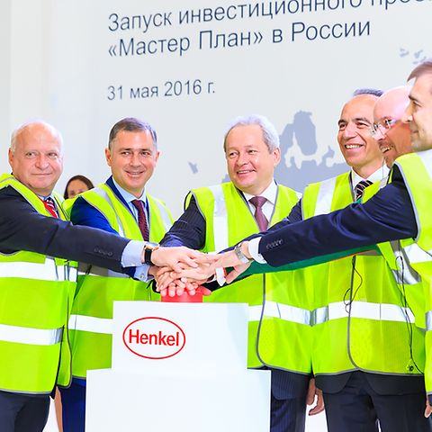 Officially inaugurated the new extended production and automated logistic center at Henkel's plant in Perm.
