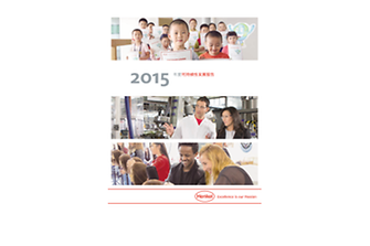 2015-sustainability-report-en-CN.pdfPreviewImage