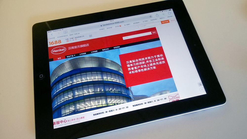Henkel strengthens e-commerce partnership with Alibaba in China