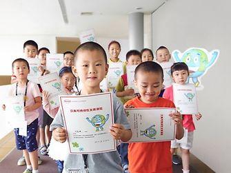 schoolchildren-in-shanghai.jpg