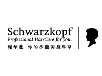 schwarzkopf-logo-cn-tw.png