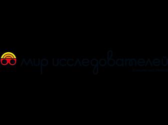 forscherwelt_logo_ru