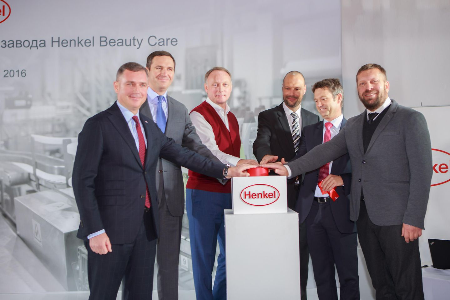 Opening Ceromony of Beauty Care plant in Noginsk, Russia