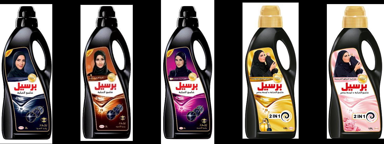 Persil Abaya Shampoo