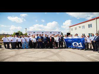 Церемония вручения награды Q1 Ford на территории завода Henkel в г. Энгельсе.