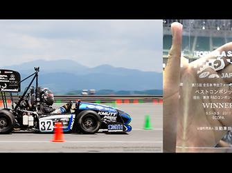 เฮงเค็ล ประเทศไทย สนับสนุนกาวสำหรับยานยนต์ ให้แก่ทีมรถแข่ง แบล็คเพิร์ล ซึ่งชนะเลิศรางวัลองค์ประกอบของรถยอดเยี่ยม (Best Composite Award) ในการแข่งขันรายการ Student Formula Japan 2017