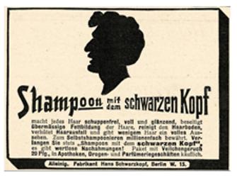1903 год