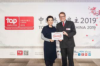 888大奖大中华区总裁贺杰睿先生(右)与888大奖亚太区人力资源副总裁倪韵仪女士(左)在颁奖典礼上