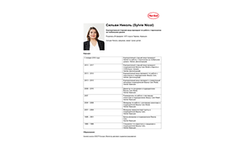 2019-02-06-CV Sylvie Nicol_RUS.pdf.pdfPreviewImage
