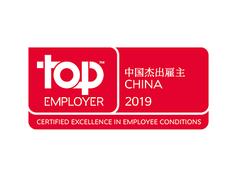 top-employer-china-2019