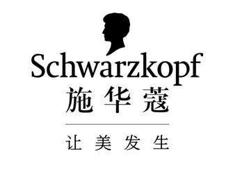 Schwarzkopf-logo-CN