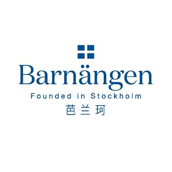 Barnaengen-Logo-CN