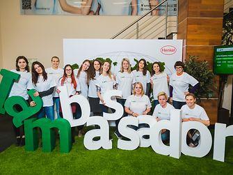 RU-Sustainability_ambassadors